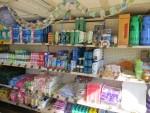 Store in Jaruco, Cuba