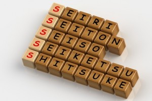 5S crosswords puzzle