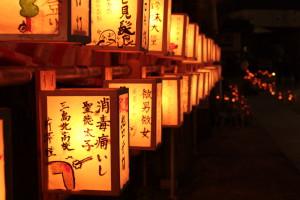 Andon paper lantern