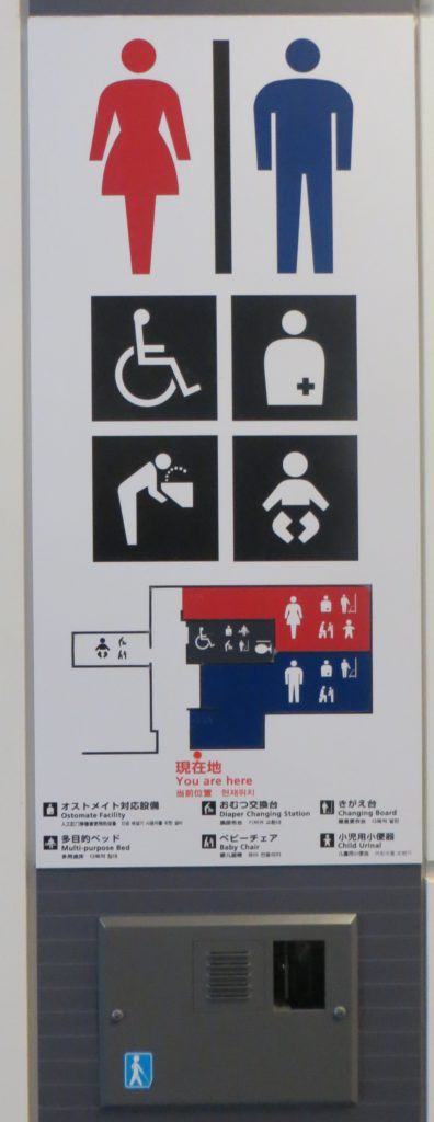 Haneda Public Toilet Map