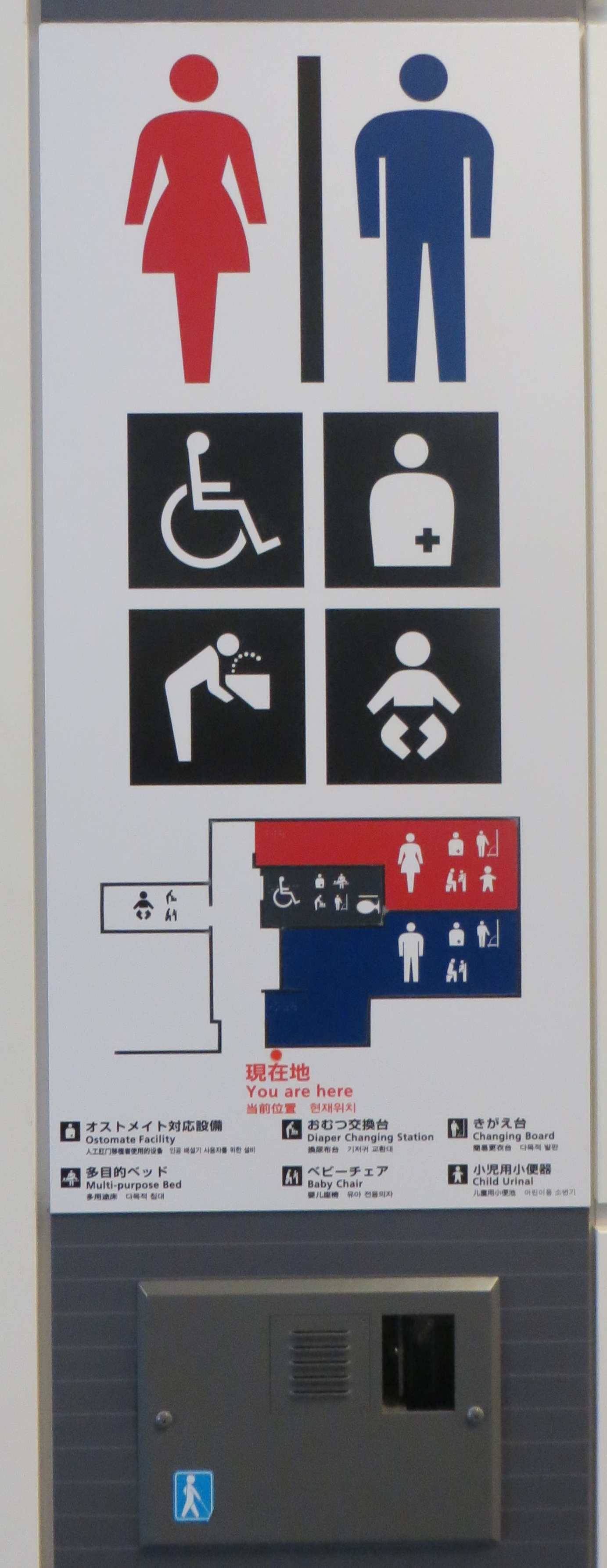 Haneda Public Toilet Map