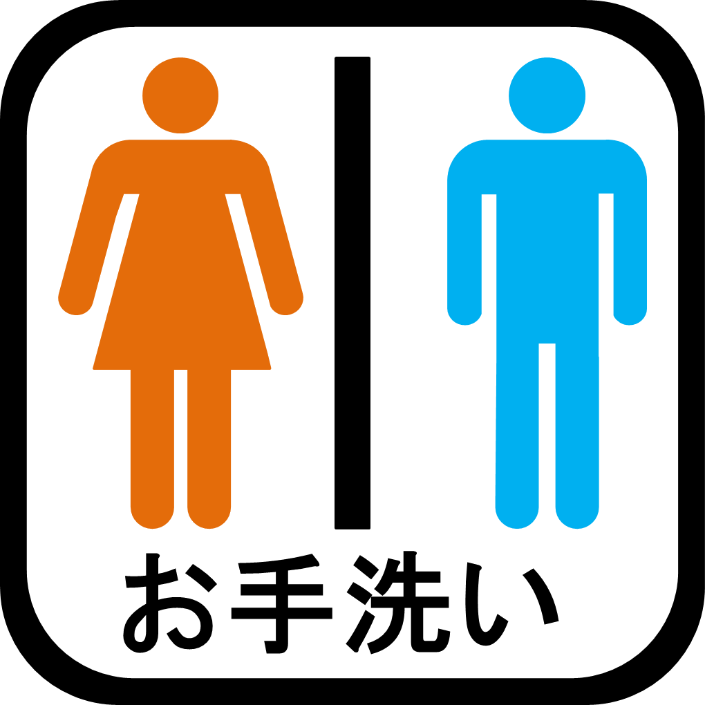 Bathroom Signs Japan toilet sign - magiel