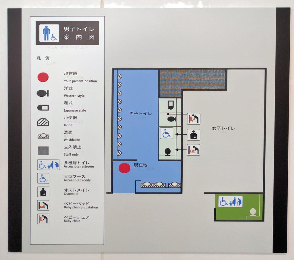 Kyushu Public Toilet Map