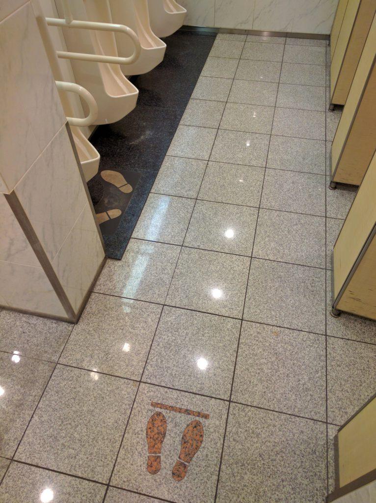 Kyushu Public Toilet Wait Here