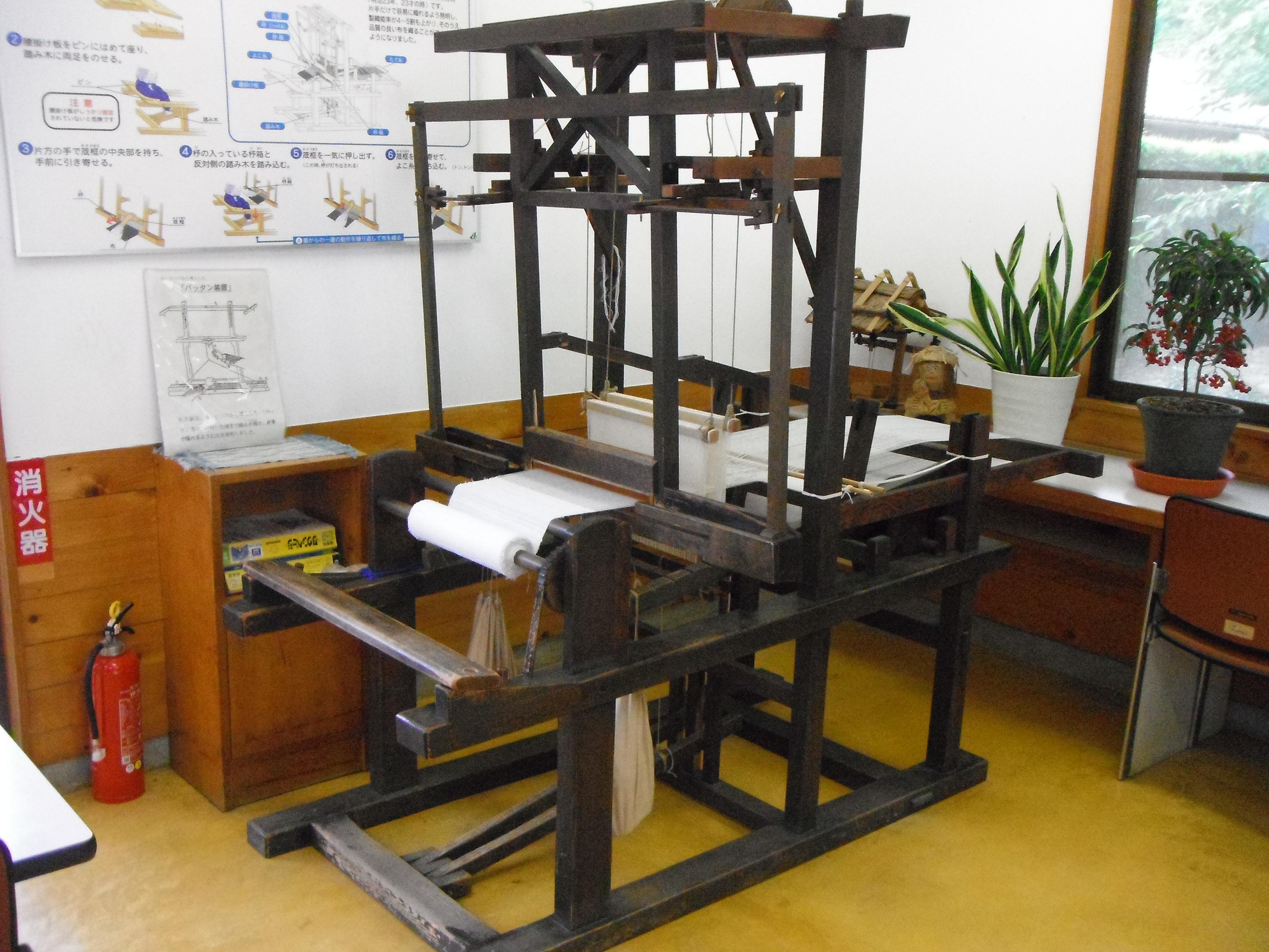 1890 Toyoda loom