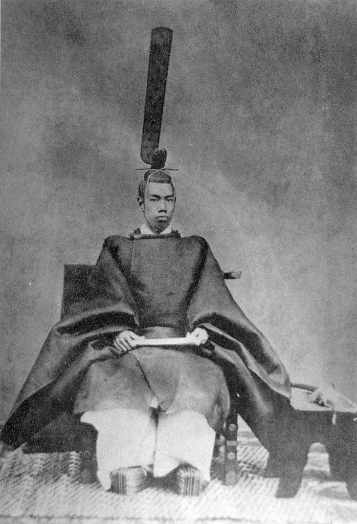 Emperor Meiji 1872