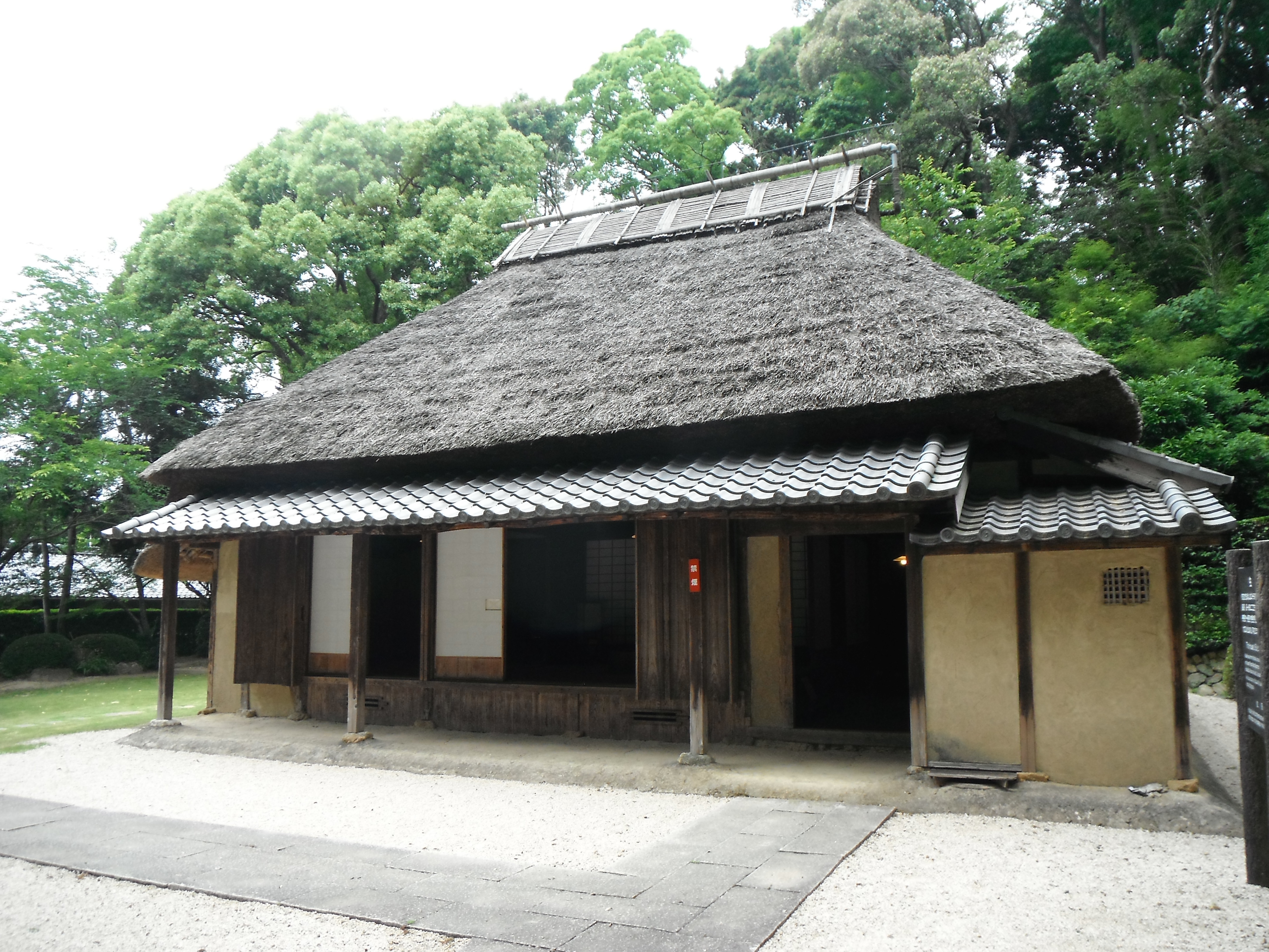 Toyota Sakichi Memorial Hall