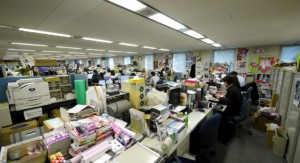 Japanese Office