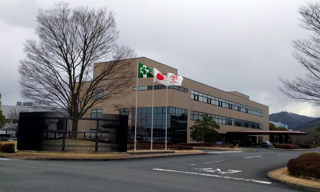 Toyota Motor Kyushu Office building