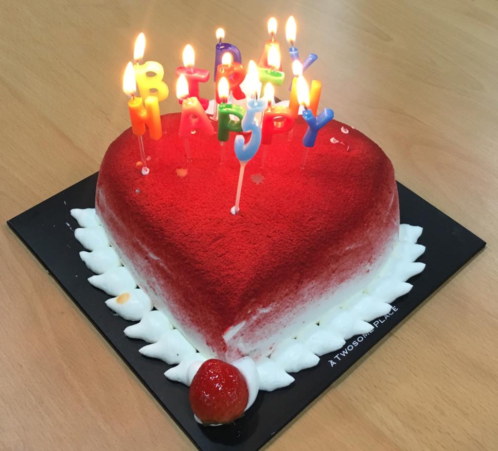5th Birthday Cake