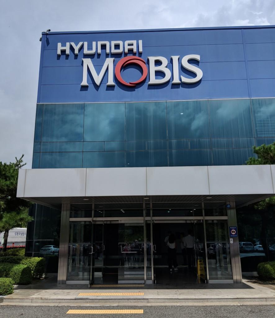 Hyundai Mobis Asan Entrance