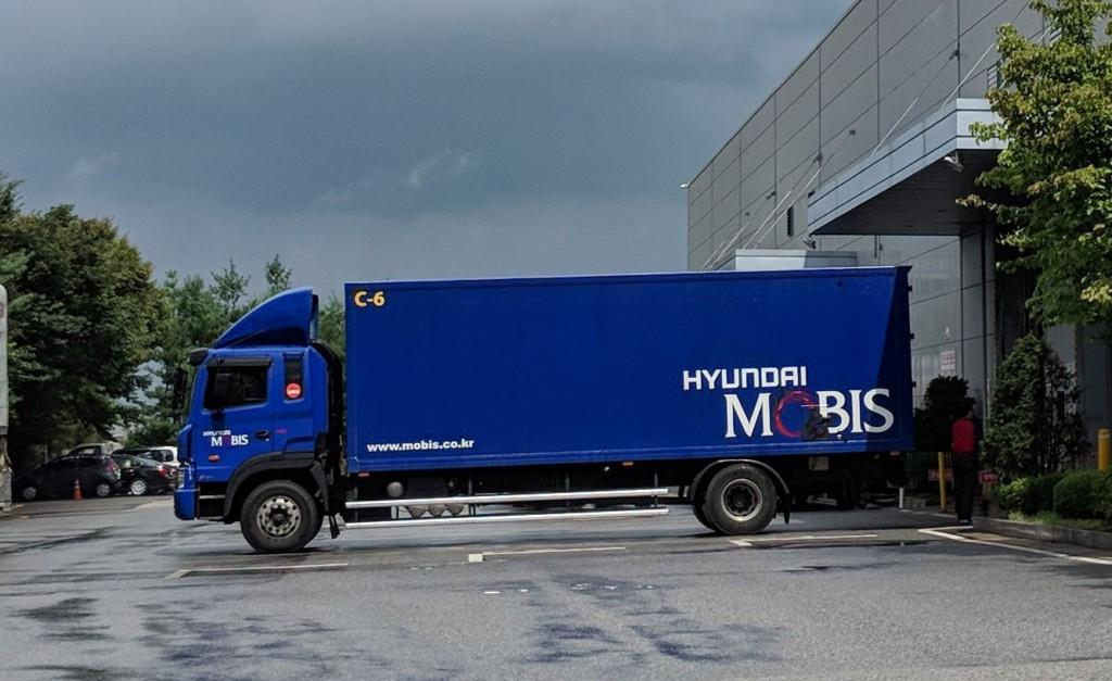 Hyundai Mobis Loading Dock