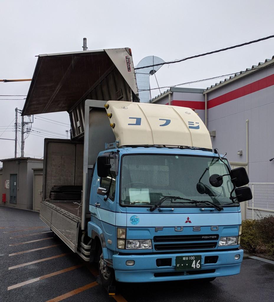 Gullwing Truck Japan