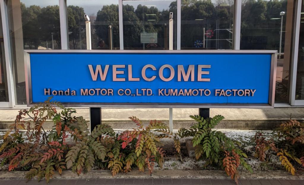 Honda Kumamoto Kyushu