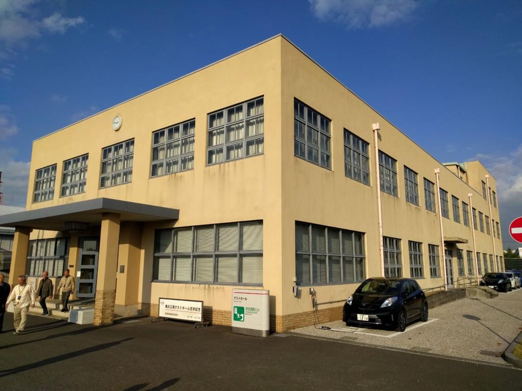 Nissan Historic Office Building
