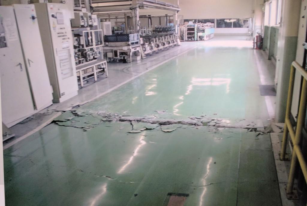 Nissan Iwaki 2011 Earthquake