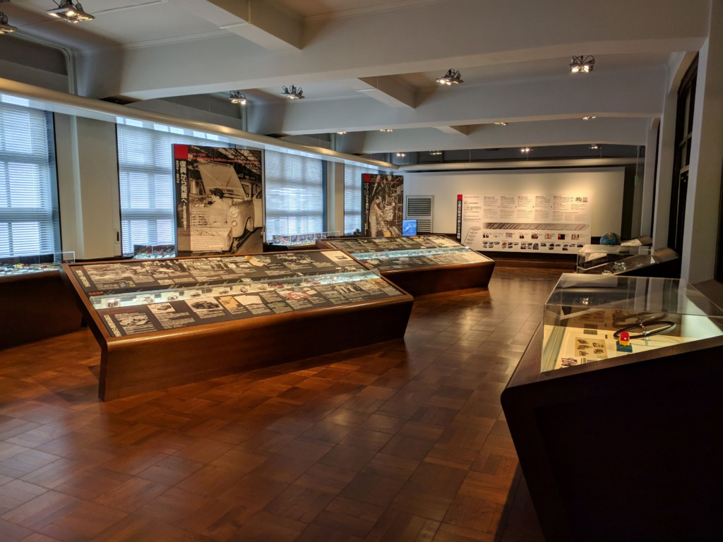 Nissan Museum Yokohama