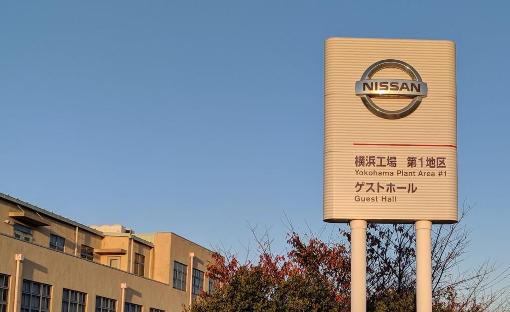 Nissan Yokohama Plant Sign