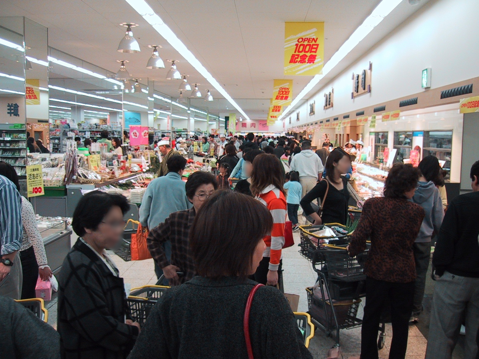 Crowded Supermarket In Nagoya Allaboutlean Com