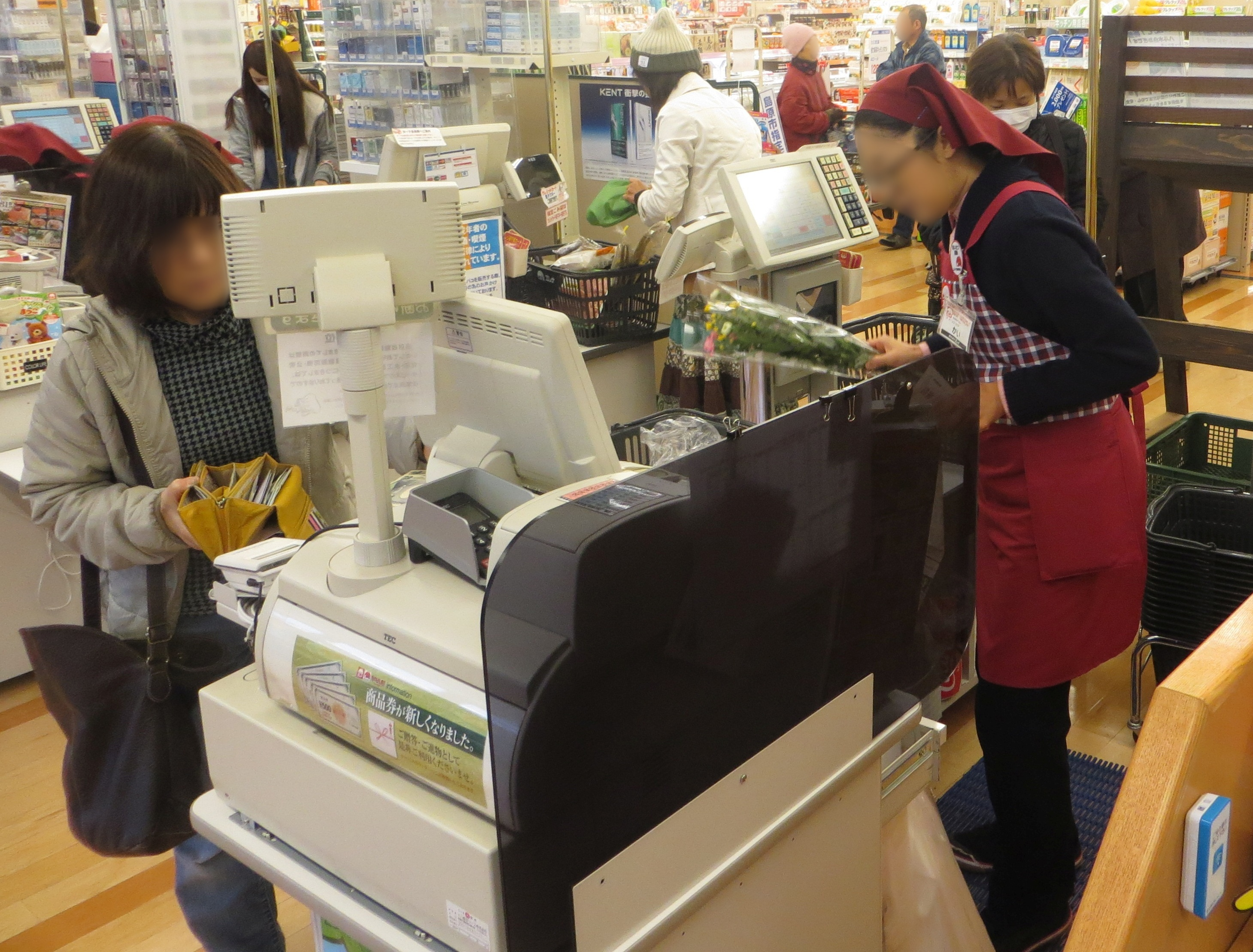 Japan Supermarket One Person Checkout