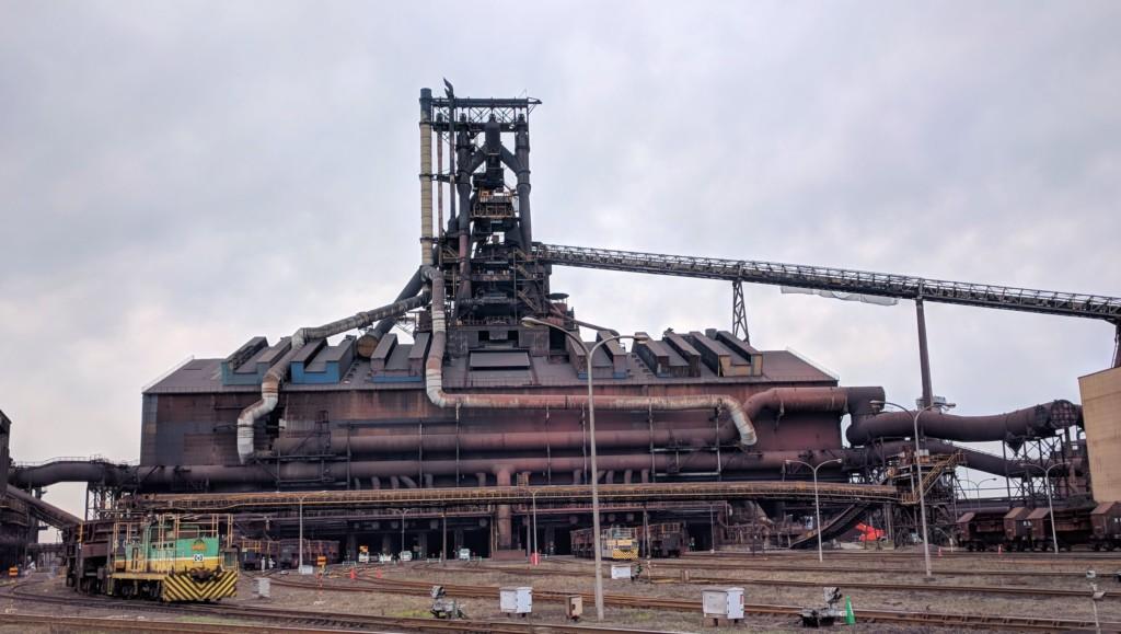 Nippon Steel Yokohama