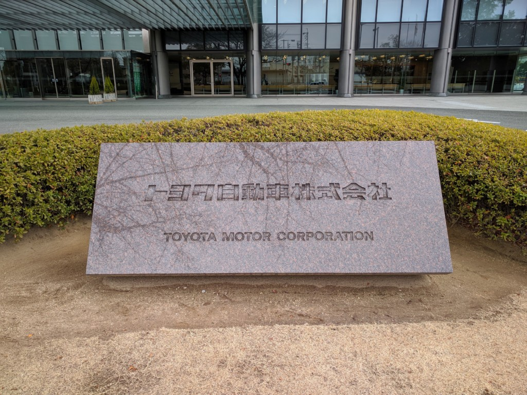 Toyota Headquarter Sign