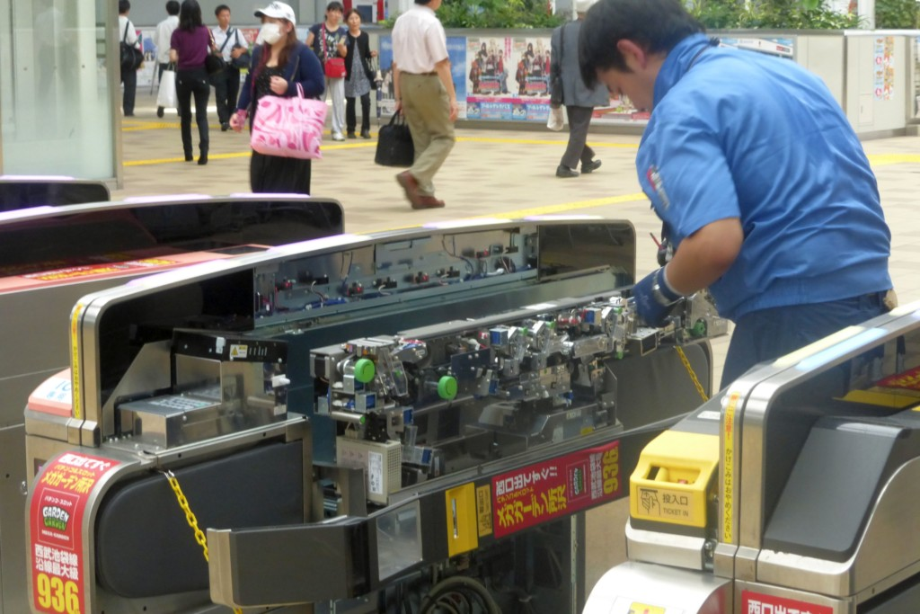 Japan Ticket Machine Maintenance